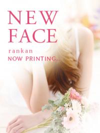 岡山県 デリヘル RANKAN-ランカン- 極嬢new!♡かしす