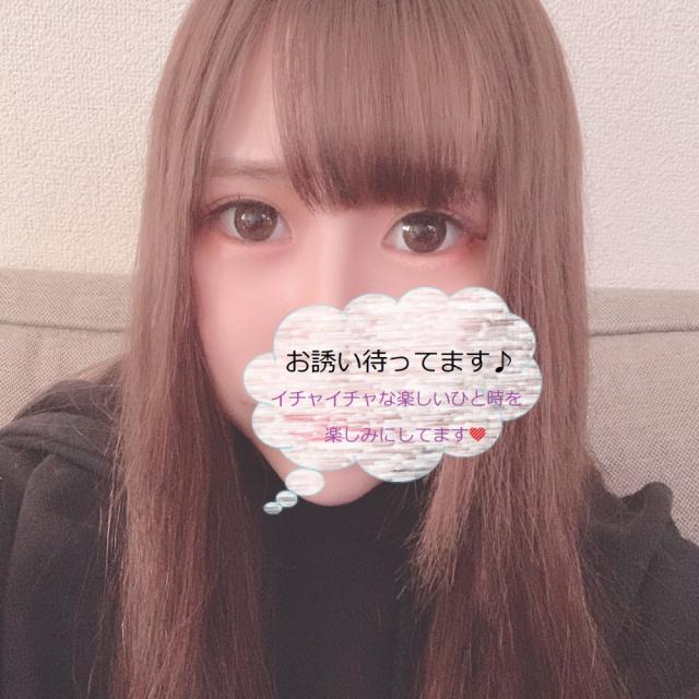 ハルカ【業界ほぼ未経験・妹系美少女♪】(Real Honey~リアルハニー~周南)