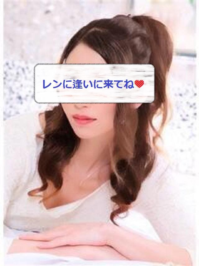レン【色白のお色気ムンムンお姉さん】(Real Honey~リアルハニー~周南)