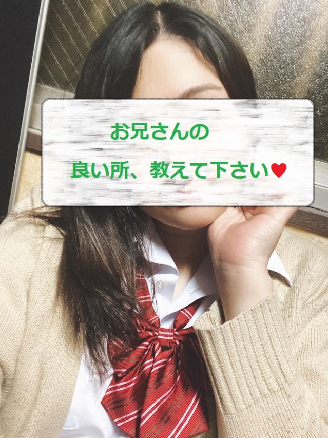 サナ【イケない小悪魔ちゃん】(Real Honey~リアルハニー~周南)