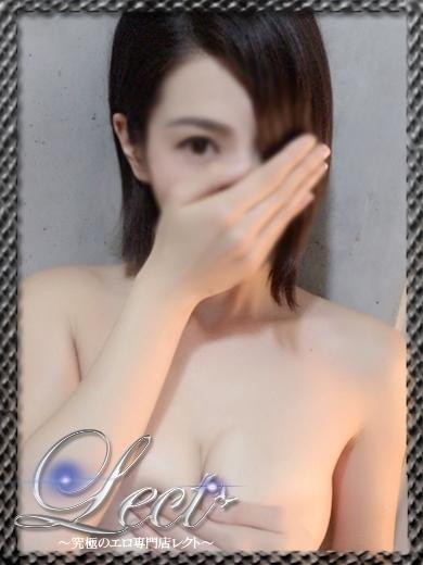 紅葉【クレハ】