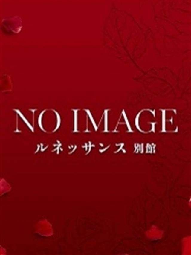 まり(ルネッサンス別館)