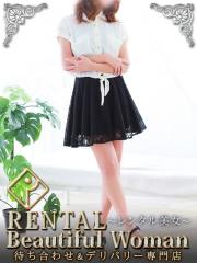 レンタル美女 岡山店