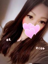 SAKURAYA-櫻-