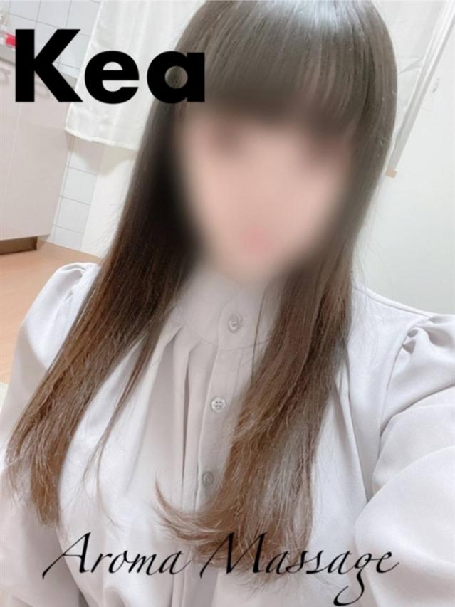 kea(ケア)