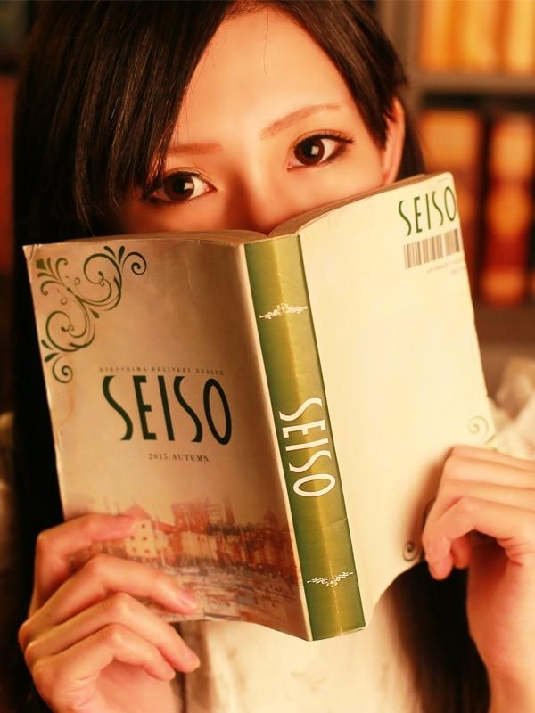 すみれ(SEISO【煌きグループ】)