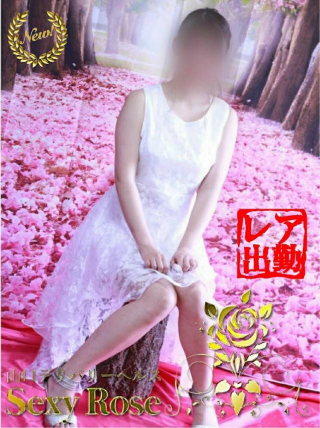 -姫花-ひめか NEW Premier