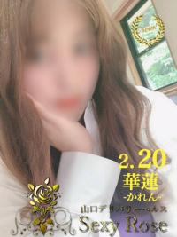 本日の厳選Sexyレディ 10代~人妻・熟女在籍