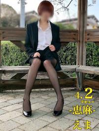 山口県 デリヘル 人妻専門 Sexy Rose -恵麻-えま NEW