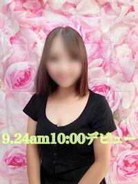 山口県 デリヘル 人妻専門 Sexy Rose ー真由ーまゆ NEW