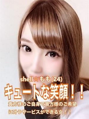 ☆もも☆(Shell)