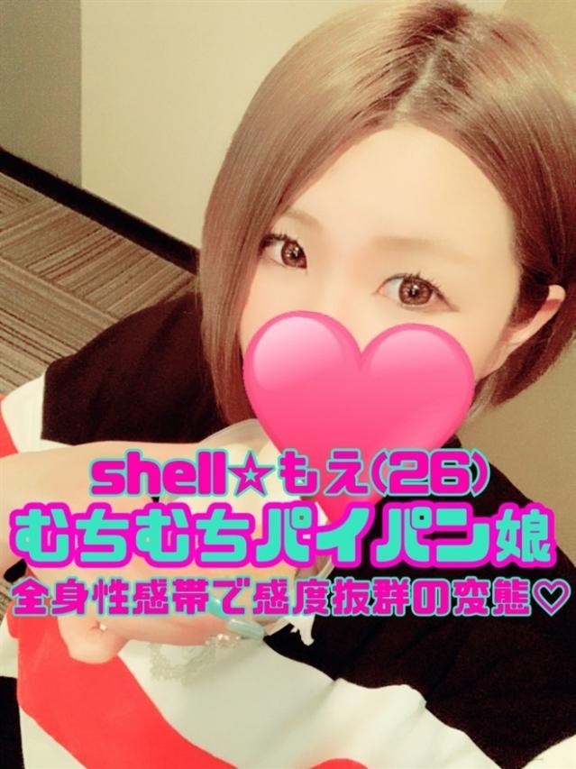 ☆もえ☆(Shell)