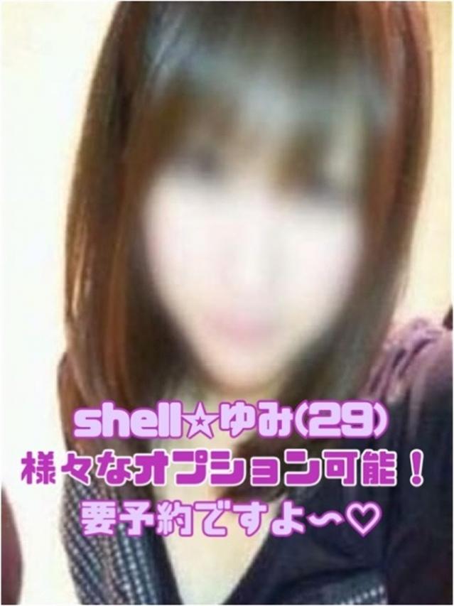 ☆ゆみ☆(Shell)