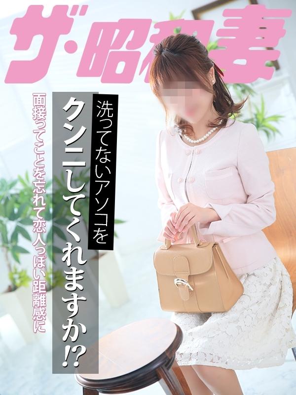 愛子-Aiko(ザ・昭和妻)