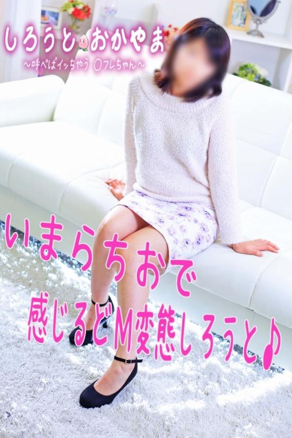11/24新人みく