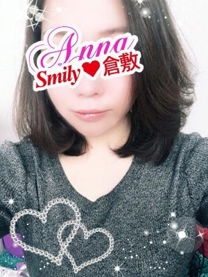 あんな(SMILY)