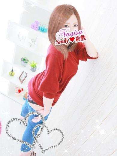 なぎさ(SMILY)
