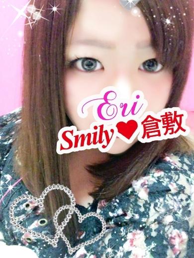 えり(SMILY)