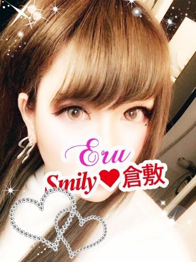 える(SMILY)