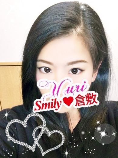 ゆり(SMILY)