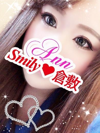 あん(SMILY)