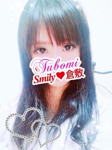 つぼみ(SMILY)