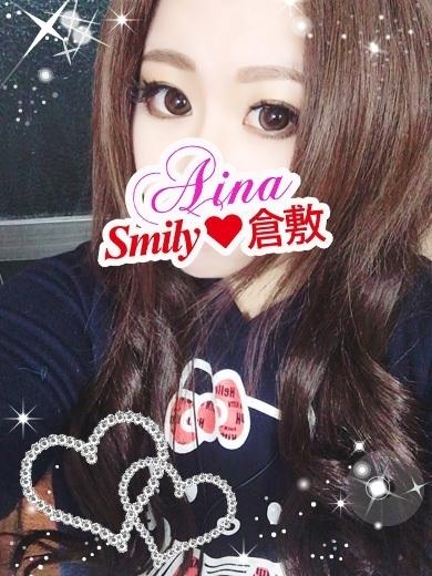 あいな(SMILY)