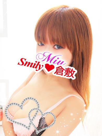 みう☆パイパン!淫乱美巨乳(SMILY)