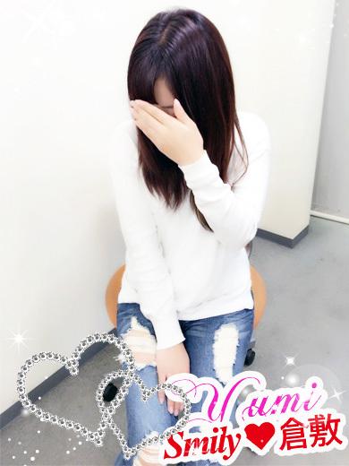 ゆみ電撃復帰(SMILY)