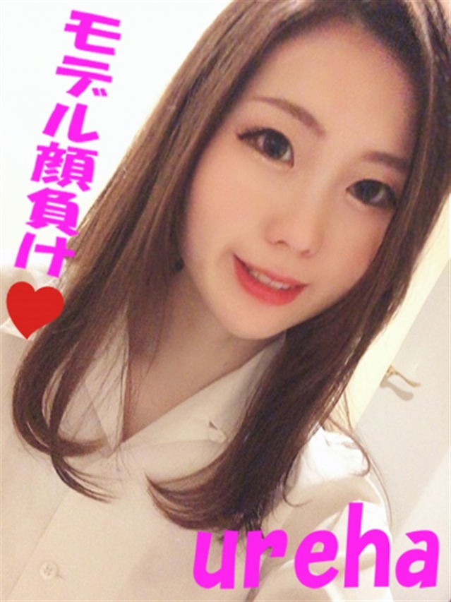 うれは 全身性感帯のドM変態ちゃんはモデル顔負けのスーパープロポーション!!