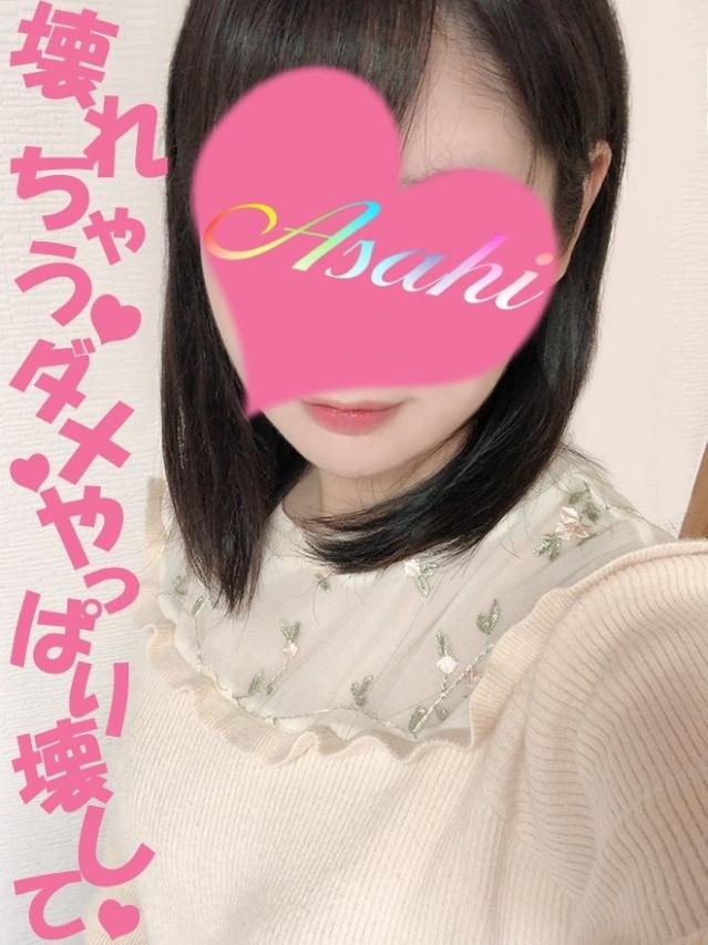 体験あさひ 笑顔で魅了するロリ系エロ娘☆ペロペロッおいしぃ!