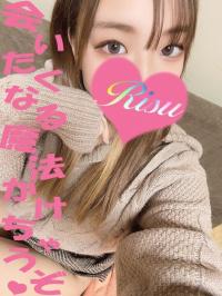 岡山県 デリヘル タレント倶楽部 体験りす ふわふわおっぱい巨乳天使☆不思議のクンニの聖女