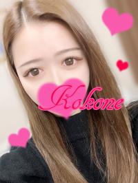 岡山県 デリヘル タレント倶楽部 体験ここね ロリ系美少女!圧巻エロボディ☆いっぱい可愛がって下さいね
