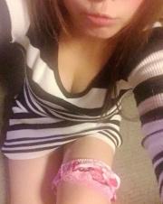 錦戸桃◆びしょ濡れ淫乱娘【27歳】