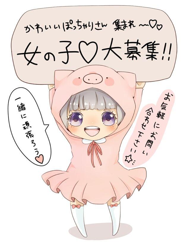 激安~ポッチャリ巨乳専門店~とんとん