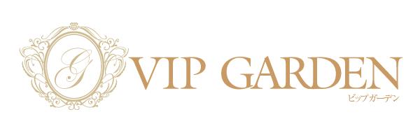 VIP-Garden ビップガーデン