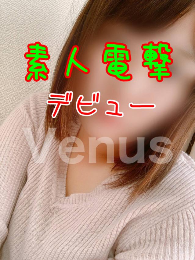 みるく☆素人ビーナス(YDHやまぐちデリバリーヘルス(山口、新山口、防府、宇部))