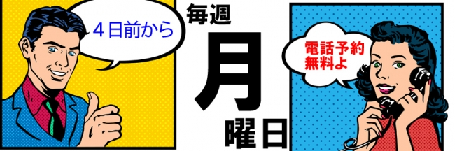 奥さま日記 京橋店(京橋・桜ノ宮ホテルヘルス)