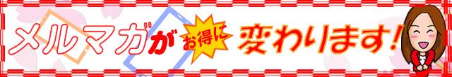 大阪 デリヘル 素人専門 コンテローゼ(梅田(兎我野・堂山・曾根崎)デリヘル)