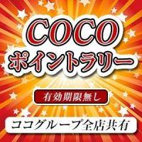 (姫路東 熟女・美少女ならココ)速報-----!!新EVENT情報!!
