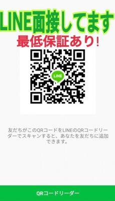 姫SPA(姫路エステ・性感(出張))