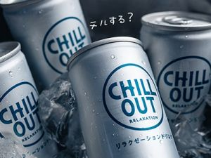 CHILL OUT(宇部・山陽小野田デリヘル)
