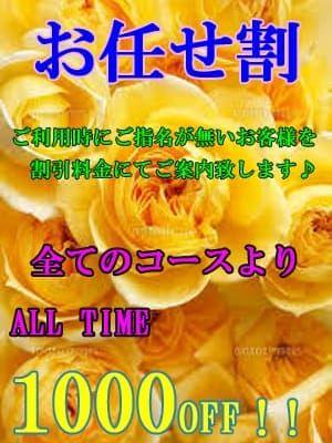 安蜜姫(船橋・西船橋・幕張デリヘル)