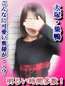 サンキューポピー.com(大塚・巣鴨デリヘル)