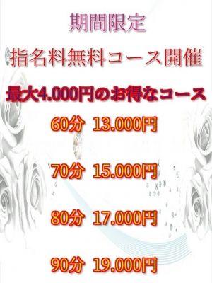 ぞうさん倶楽部(姫路デリヘル)