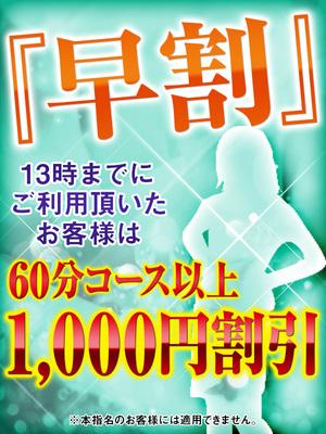 となりのおばさま(川崎・鶴見デリヘル)