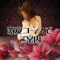 (恋音姫)■ホテル代無料イベント■