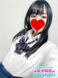 奈良オナクラ 女子校生はやめられない(奈良市オナクラ)