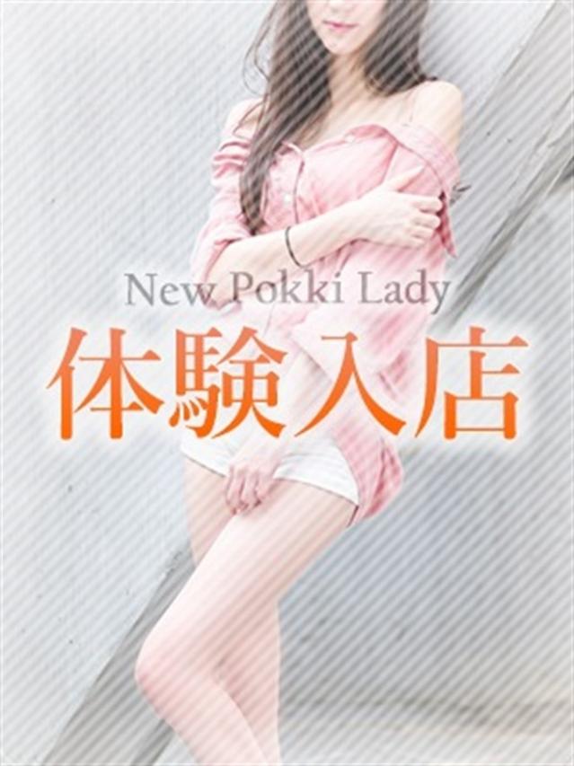 体験さん26歳(加古川10000円ポッキー)