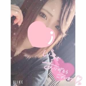 ひかる(Ace加古川)